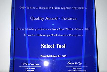 MTNA Award